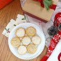 grain-free sugar cookies